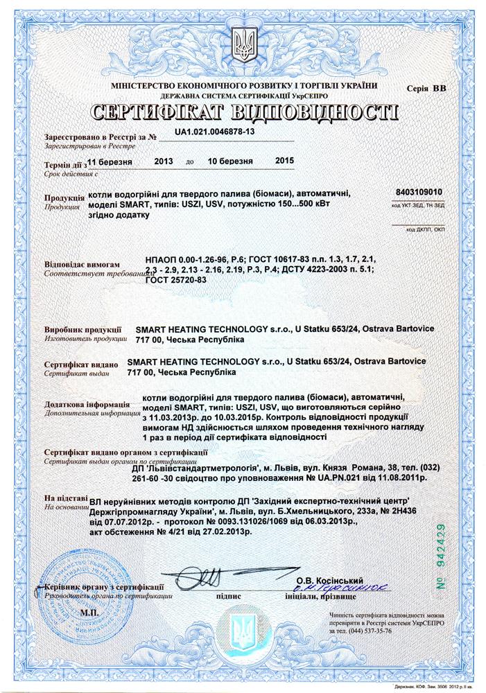 Certifikáty---ukrajina-1