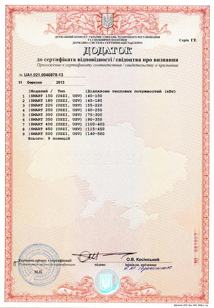 Certifikáty---ukrajina-2