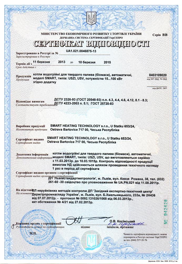 Certifikáty---ukrajina-3